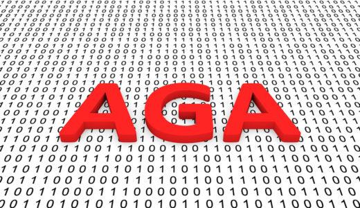 AGA(男性型脱毛症)とは?知っておきたい基本を解説