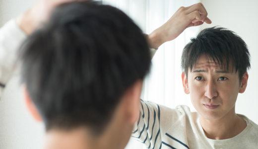 育毛剤は高校生の薄毛改善にも安心して使える!薄毛の原因から対処法まで徹底解説