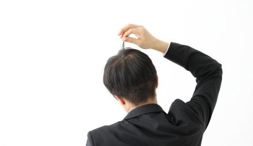 育毛剤は何歳から使える?使い始めのタイミングを紹介