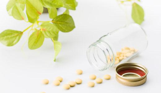 飲み薬タイプの育毛剤とは?育毛効果のある治療薬について