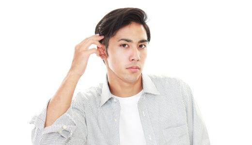 髪型から考える薄毛対策!男性・女性別におすすめヘアスタイルをご紹介