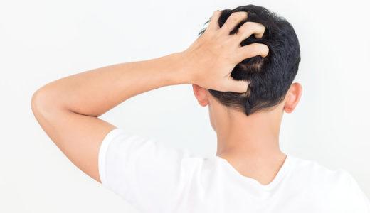 頭皮のかゆみは皮膚疾患が原因かも!?日常的に取り組める予防策も紹介