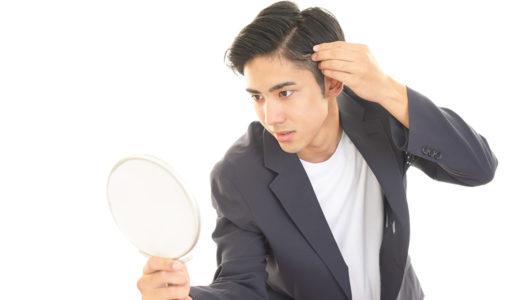 頭皮が脂っぽいと感じたら?正しい頭皮ケアで効果を実感