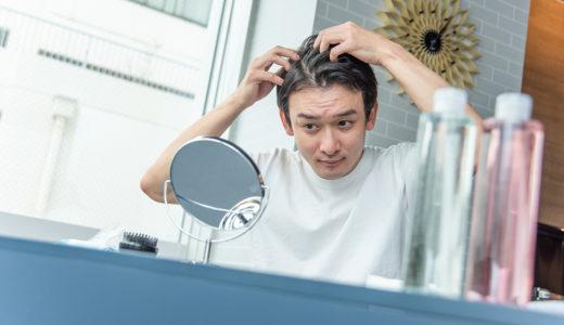 育毛剤をやめたら薄毛・抜け毛の進行は早くなる?タイミングの見極め方
