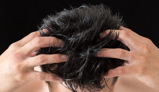 植毛とは?メリット・デメリットと植毛方法を解説