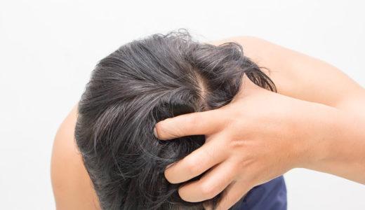 頭皮が硬い原因とは?硬さチェックやヘアケア・予防方法を紹介