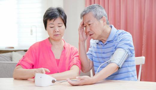 血圧が高めでも育毛剤は使える?発毛剤に含まれる成分との関連性も解説