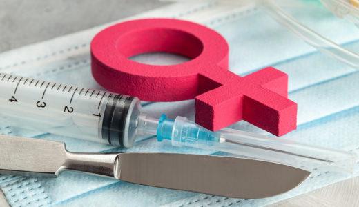 女性ホルモンの投与は薄毛対策に有効!?ホルモンと薄毛の関係性について解説