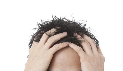 頭皮に膿が出来てしまう原因とは?対処方法や膿が出来ないための予防法を紹介
