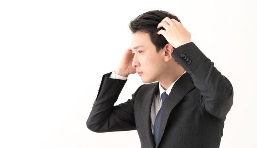 側頭部の薄毛はなぜ起こる?原因やAGAとの関係性・対策方法などをご紹介