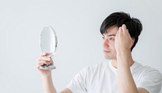 薄毛は遺伝する?親子のDNAがAGAに深く関わる理由
