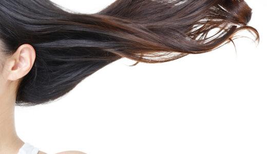 美容室の「髪質改善」メニューってどんな内容?効果を持続させるためのホームケアも解説
