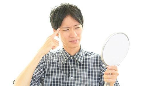 髪の毛の成分について理解しよう!ケラチンやアミノ酸から考える薄毛予防の方法を解説