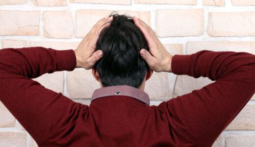 10代なのに髪の毛が抜けることってあるの?原因や対処法を詳しく解説