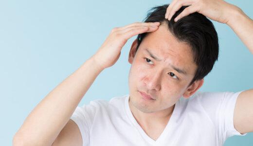 抜け毛がひどい時の対処法とは?薄毛対策に活用できる育毛剤もご紹介!